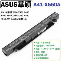 ASUS 華碩 X550 X552 E450 R510 F550 X450 X452 K450 F552 A41-X550A 電池 4芯