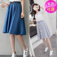 韓國K.W. (預購) 牛仔風素色涼感紗寬裙(共三款可選)