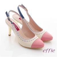 effie 軟芯系列 全真皮雙色拼接車縫線金屬細高跟鞋- 粉紅