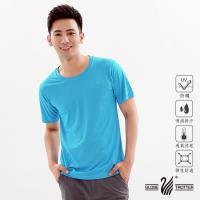 【遊遍天下】 MIT台灣製中性款透氣吸排圓領機能衫(湛藍)