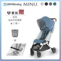 【UPPAbaby】魅力都會時尚推車。MINU(嬰幼推車 寶寶 時尚 輕便)
