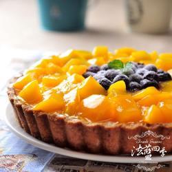 法藍四季 義式黑莓芒果慕斯甜點塔(5.5吋/個)