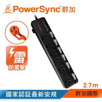 群加 PowerSync 六開六插防雷擊抗搖擺延長線/2.7m(TPS366BN0027)