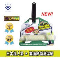 HANDY CROWN 日本製雙面紗窗清潔刷2入+JAB台灣製超細纖維抹布3入(超值組合包)