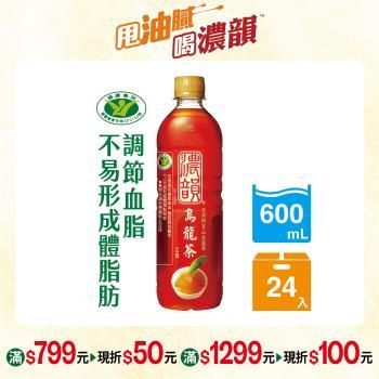 茶裏王 濃韻烏龍茶600ml 24入/箱