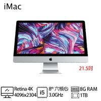Apple iMac 3.0GHz六核心八代8G桌上型電腦2019(MRT42TA/A)