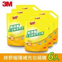 3M 長效型天然酵素洗衣精超值9入組(補充包綠野暖陽1600mlx6+沐浴清新500mlx3)