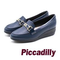 Piccadilly 高雅淑女 增高楔型鞋 - 藍 (另有黑/米)
