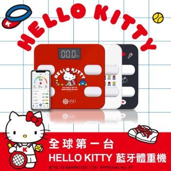 【正版授權】Hello kitty 極簡藍牙智能體重計  藍牙連接APP(iNO CB760)
