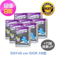 Huppy 哈比狗狗訓練尿布墊8包裝一箱(33cm*45cm 100片/包)