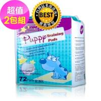 Huppy 哈比狗狗訓練尿布墊2包裝 (58cm*58cm 72片/包)