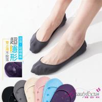 BeautyFocus (6雙組)後跟凝膠涼感隱形止滑襪-素面款(2500)