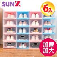 SUNZ 超堅固第十代升級版北歐風加厚可疊加掀蓋式收納鞋盒(超值6入組)