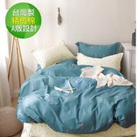 eyah宜雅 台灣製200織紗天然純棉新式雙人兩用被加大床包五件組-憧憬