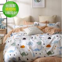 eyah宜雅 台灣製200織紗天然純棉新式雙人兩用被加大床包五件組-歡趣恐龍世界