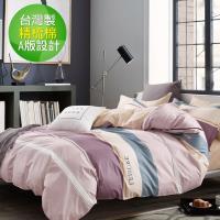 eyah宜雅 台灣製200織紗天然純棉新式雙人兩用被加大床包五件組-追夢人-紅
