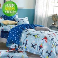 eyah宜雅 台灣製200織紗天然純棉新式雙人兩用被加大床包五件組-飛行夢想家