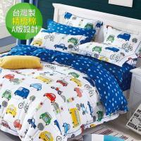 eyah宜雅 台灣製200織紗天然純棉新式雙人兩用被加大床包五件組-小車車展示會