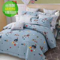 eyah宜雅 台灣製200織紗天然純棉新式雙人兩用被加大床包五件組-小寶的Happy Time
