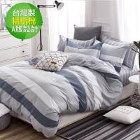 eyah宜雅 台灣製200織紗天然純棉新式雙人兩用被單人床包四件組-追夢人-灰