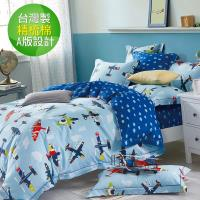 eyah宜雅 台灣製200織紗天然純棉新式雙人兩用被單人床包四件組-飛行夢想家