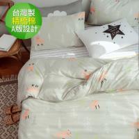 eyah宜雅 台灣製200織紗天然純棉新式雙人兩用被單人床包四件組-愛爾蘭小狐狸