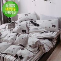 eyah宜雅 台灣製200織紗天然純棉雙人被套加大床包四件組-北歐叢林狸與熊