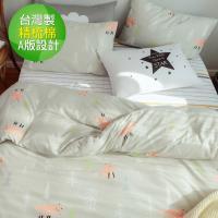 eyah宜雅 台灣製200織紗天然純棉雙人被套加大床包四件組-愛爾蘭小狐狸