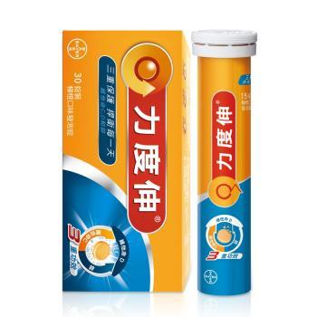 【力度伸】C+D+鋅發泡錠-柳橙口味(30錠/盒)