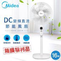 (預購)Midea美的 16吋 微電腦遙控DC變頻節能風扇FS40-16CR (箱損福利品)