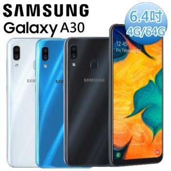 Samsung Galaxy A30 智慧型手機 4G/64G