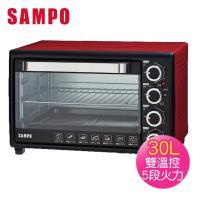 聲寶SAMPO 30L雙溫控油切旋風烤箱KZ-SF30F(全新公司貨)