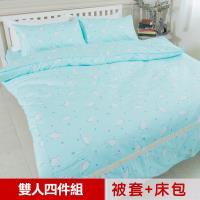 米夢家居-100%精梳純棉印花床包+雙人兩用被套四件組(北極熊藍綠)-雙人5尺
