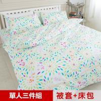 米夢家居-100%精梳純棉印花床包+單人兩用被套三件組(萬花筒)-單人3.5尺