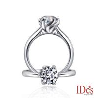 IDes design GIA證50分E/VS2八心八箭頂級車工3EX鑽石戒指/18K(IDR0296)