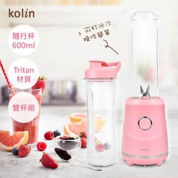Kolin 歌林 隨行杯冰沙果汁機雙杯組 KJE-SD1906-庫