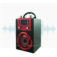 J-GUAN 晶冠 多功能藍牙音箱 JG-BS8058