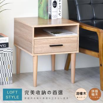 《HOPMA》工業風多功能單抽斗櫃/桌邊櫃/收納櫃/矮櫃