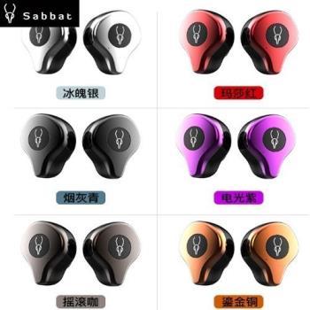 Sabbat 魔宴  E12 真無線運動藍芽耳機 可無線充電