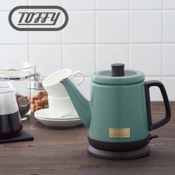 日本Toffy Drip 快煮壺(3色)