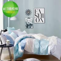 eyah 100%台灣製寬幅精梳純棉新式雙人兩用被單人床包四件組-綠森林隧道