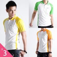 【遊遍天下】三件組_男款抗UV吸濕排汗機能POLO衫(綠+黃+桔)