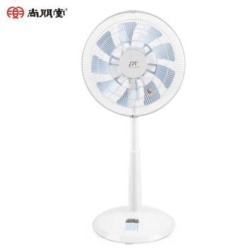 尚朋堂 14吋 DC節能遙控立扇/風扇 SF-1482DC