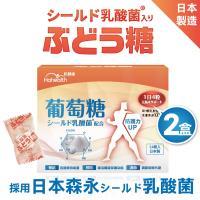 充電糖-森永思爾得乳酸菌葡萄糖2盒-健康有方介紹