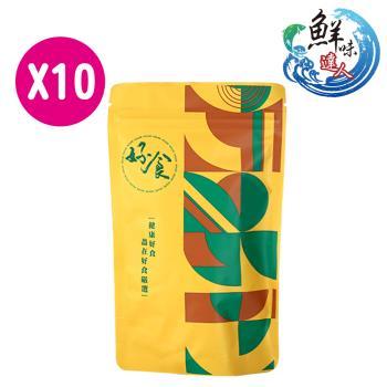 林家香-手作新鮮現炒鹹蛋肉鬆10包超值組