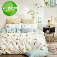 eyah 100%台灣製寬幅精梳純棉新式兩用被雙人加大床包五件組-純漢方小品