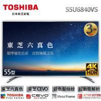 TOSHIBA 東芝 六真色55型4K HDR智慧聯網LED液晶顯示器+視訊盒 (55U6840VS)三年保固-送基本安裝
