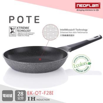 韓國NEOFLAM POTE系列28cm樸石鑄造平底鍋(電磁底)(EK-OT-F28I)深灰色