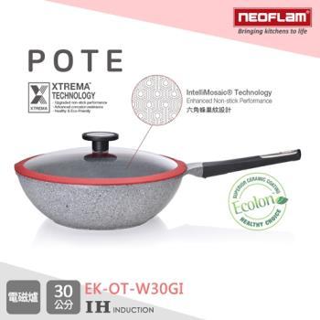 韓國NEOFLAM POTE系列30cm樸石鑄造炒鍋+玻璃蓋(電磁底)(EK-OT-W30GI)深灰色