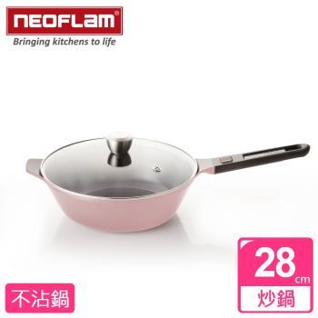 NEOFLAM韓國 MyPan系列 陶瓷不沾炒鍋 28cm含蓋